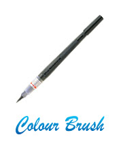 image of a brush pen