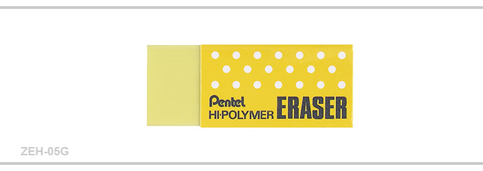 Image of an eraser